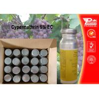 Cypermethrin 5% EC Pest control insecticides 52315-07-8
