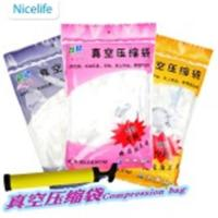 Quality PA+PE Vacuum Bag for Home Storage for sale