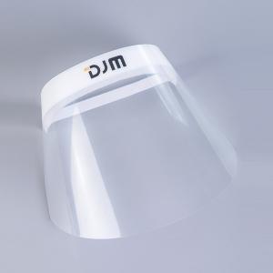 Quality Transparent Medical Face Shield Visor for sale