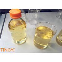 Buy Oral Anti Estrogen Steroids Oil Clomiphene Citrate / Clomid 50mg/Ml For Bodybuilding at wholesale prices