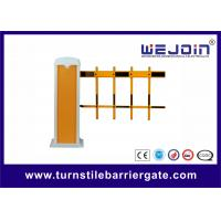 Buy cheap Traffic Automatic Car Park Barriers , Parking Lot Gate Control Systems 80W from wholesalers