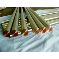 Quality Titanium cladding copper bar and rod MADE BY fitow for sale