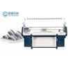 Buy cheap 3D 52inch 14G Weaving Shoe Upper Knitting Machine Jacquard Making Machine from wholesalers