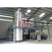 Boiler Heating Base Oil Vacuum Distillation Equipment Without Clay Adding