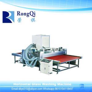 China High qulity Insulating Glass Making Glass Washing Machine on sale
