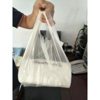 Buy cheap Custom Plastic Pva Water Soluble 100% Biodegradable Medical Shopping Bags from wholesalers