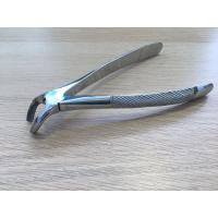 Buy cheap Universal Lower Molar Extraction Forceps Designed For Specific Mouth Areas from wholesalers