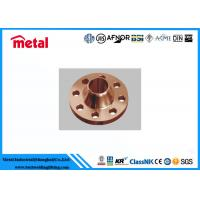 Quality Precision Copper Nickel Pipe Fittings Copper Pipe Flange High Destructive Turbulence for sale