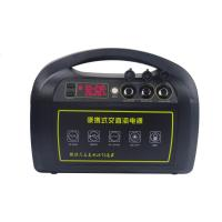 Buy cheap 1500W Portable Power Station 18650 Lithium Battery SH1500 Solar Home Charge from wholesalers