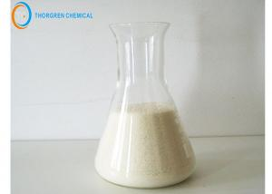 Quality emulsifier food grade polyglycerol esters of fatty acids PGE used in ice-cream candy jelly beverages butter margarine for sale