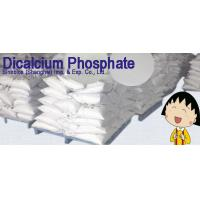 Quality DCP Dicalcium Phosphate Feed Grade Supplement CAS 7789-77-7 For Animals STE-DCP18 for sale