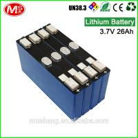Buy cheap Wholesale best factory price 3.7V LiFePO4 battery for Korea storage battery from wholesalers