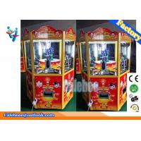 China 6P Coin Pusher Machine Coin Operated Game Machines 270KG 300W on sale