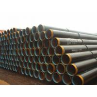 China Q235 Straight Seam Carbon Steel Pipe on sale