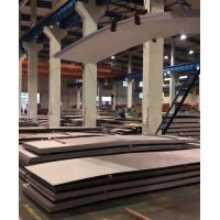 Quality Super Duplex Stainless Steel Plate 2507 / 1.4410 / S32750 1.2 - 25mm Thickness 1.4410 Duplex Plate for sale