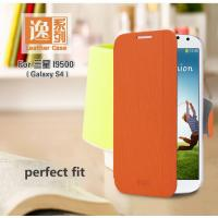 Quality Colorful Mofi Cellphone Protective Case With PU Leather for Samsung Galaxy S4 for sale