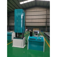Buy cheap universal testing machine products from wholesalers