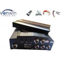 Quality 4 Cameras HDD 4G  Bus Car Video Surveillance DVR Video Recorder and GPS Tracking for sale