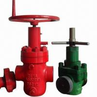 """Quality Gate/Stop/Check/Ball/Butterfly Valves, """"FC"""" Type for sale"""