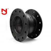 China Spool Type EPDM Single Sphere Rubber Expansion Joint High Reliability on sale