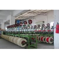 braiding machine for sale