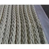 Quality 12- Strand Manila Rope Polymer Marine Cable Mooring Rope for sale