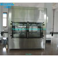 China Automatic linear type oil bleach filling machine for olive cooking sunflower oil in bottle on sale