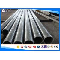 Buy cheap Alloy Cold Drawn Seamless Steel Tube , Hydraulic Cylinder Pipe 8620 A519 from wholesalers