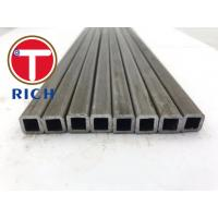Buy cheap ASTM A500 Gr C Carbon MS Steel 1020 Small Diameter Seamless Square Tube from wholesalers