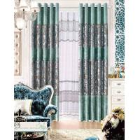Buy Colorful Wide Modern Ready Made Blackout Curtains Csutom Room Divider Curtain at wholesale prices