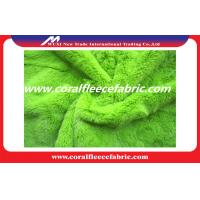 Quality Green Polyester Warp Knitting PV Plush Fabric for Winter Garment / Shoes for sale