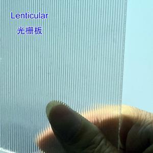 Quality 3D Lenticular Lens Sheet 18lpi 120cmx240cm 3mm lenticular board for  3D lenticular wedding photo Colombia for sale