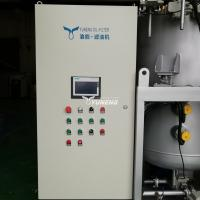Buy For Engine Oil Production Full Auto Lube Oil and Additives Blending Machine at wholesale prices