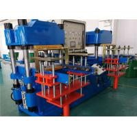 Buy cheap Double Seats 300 Ton Phenolic Resins Hot Press Machine For Electric Appliance from wholesalers