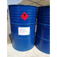 Buy cheap ISOPROPYL ALCOHOL 99% in 160kg/drum from wholesalers