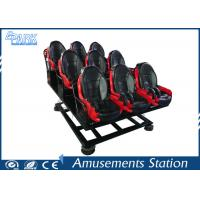 Quality Commercial theater equipement virtual reality 5d7d9d12d cienema simulator for sale