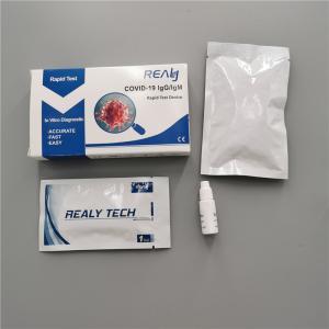 Quality 25 Tests/Kit IgG IgM Blood Serum Plasma Rapid Test Kit for sale