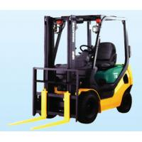 Buy cheap 3.0 Ton Gasoline&LPG Forklift from wholesalers