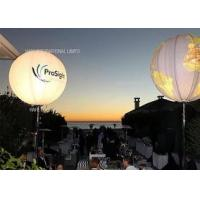 Quality Halogen 2000W Event  Balloon Outdoor Wedding Reception Lighting With Advertising Branding Logo for sale