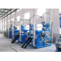Quality Dust Free Plastic Bottle Grinding Machine Double Cooling Environmental Protection for sale