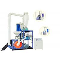 Quality Automatic Plastic Recycling Machine , Vibration High Speed Plastic Milling Machine for sale