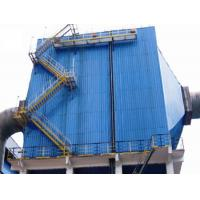 Electrostatic Dust Collector(BDC Wide Spacing of Top Vibration)-D001 industrial dust catcher each size