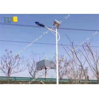 China Cool White Solar Powered Road Lights 6M 30w Outdoor Led Solar Street Light on sale