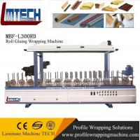 T-Moulding profile wrapping laminating machine