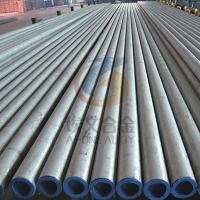 Quality Duplex stainless steel seamless pipe UNS S32707 S39274 S32760 for sale