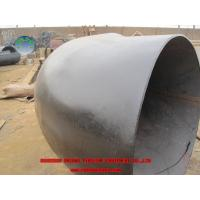 """Buy cheap GEE ASME B16.9 1/2-- 16"""" *SCH40 180 Degree Carbon Steel Elbow Bend from wholesalers"""