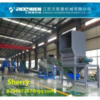 Quality PP PE woven bag plastic recycling machine washing machinery washing line for sale