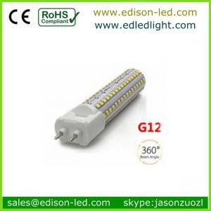 led g12 light on sale led g12 light edledlamp com