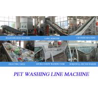 China Design Different PET Bottle Recycling Machine , Pet Bottle Flakes Washing Line on sale