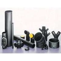 Quality High-density Polyethylene Pipes HDPE used in rural water reform for sale